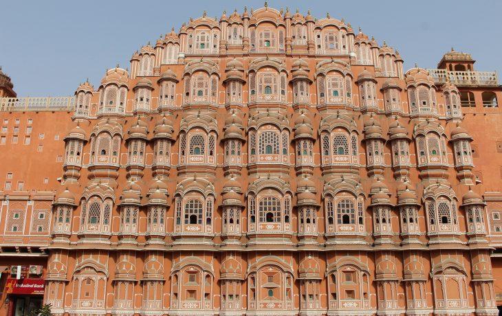 Jaipur, a vibrante capital do Rajastão