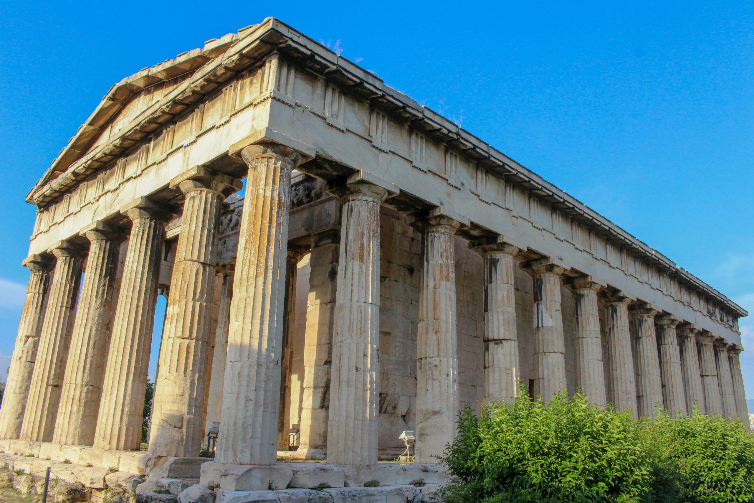 agora_antiga_templo