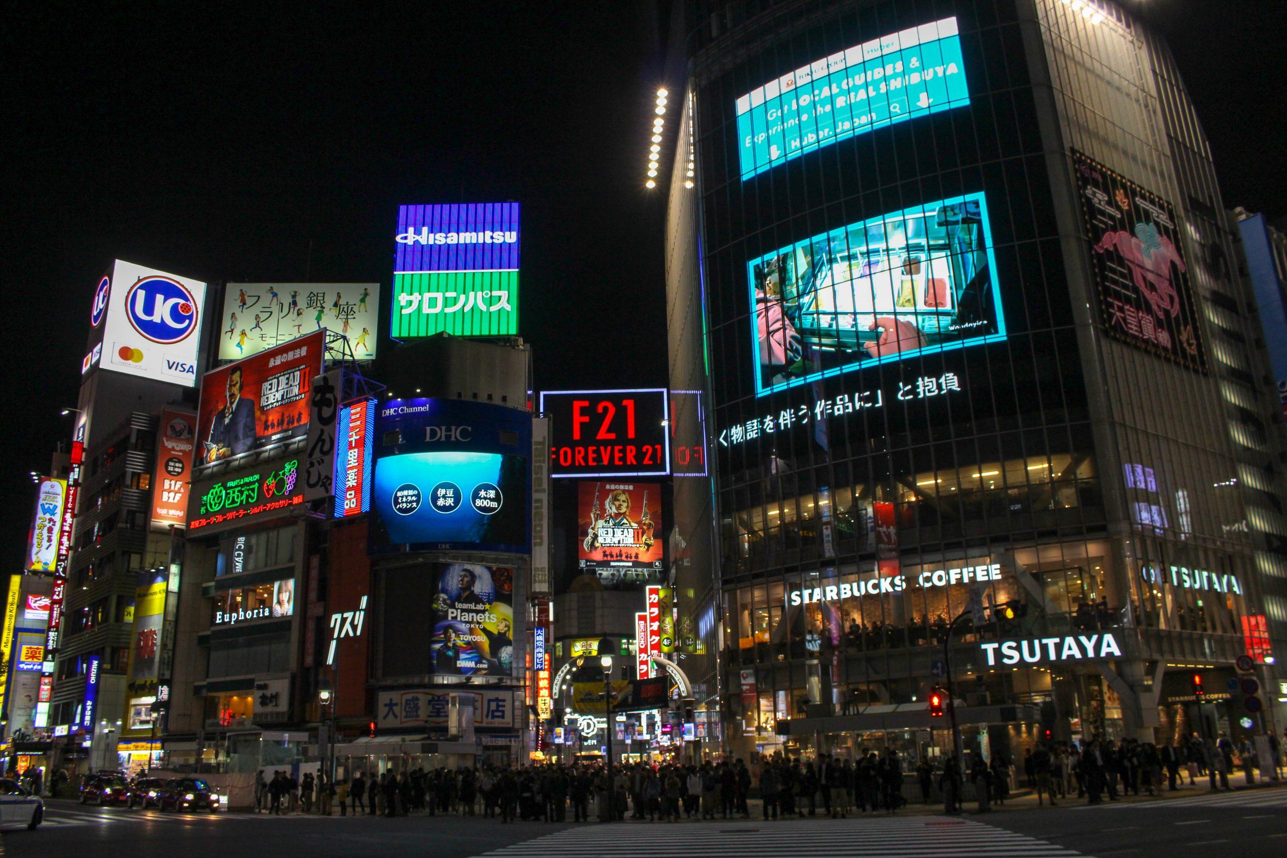 ruas_tokyo