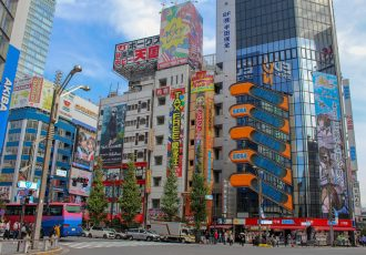 Roteiro de 5 dias em Tokyo: todas as dicas da incrível capital japonesa