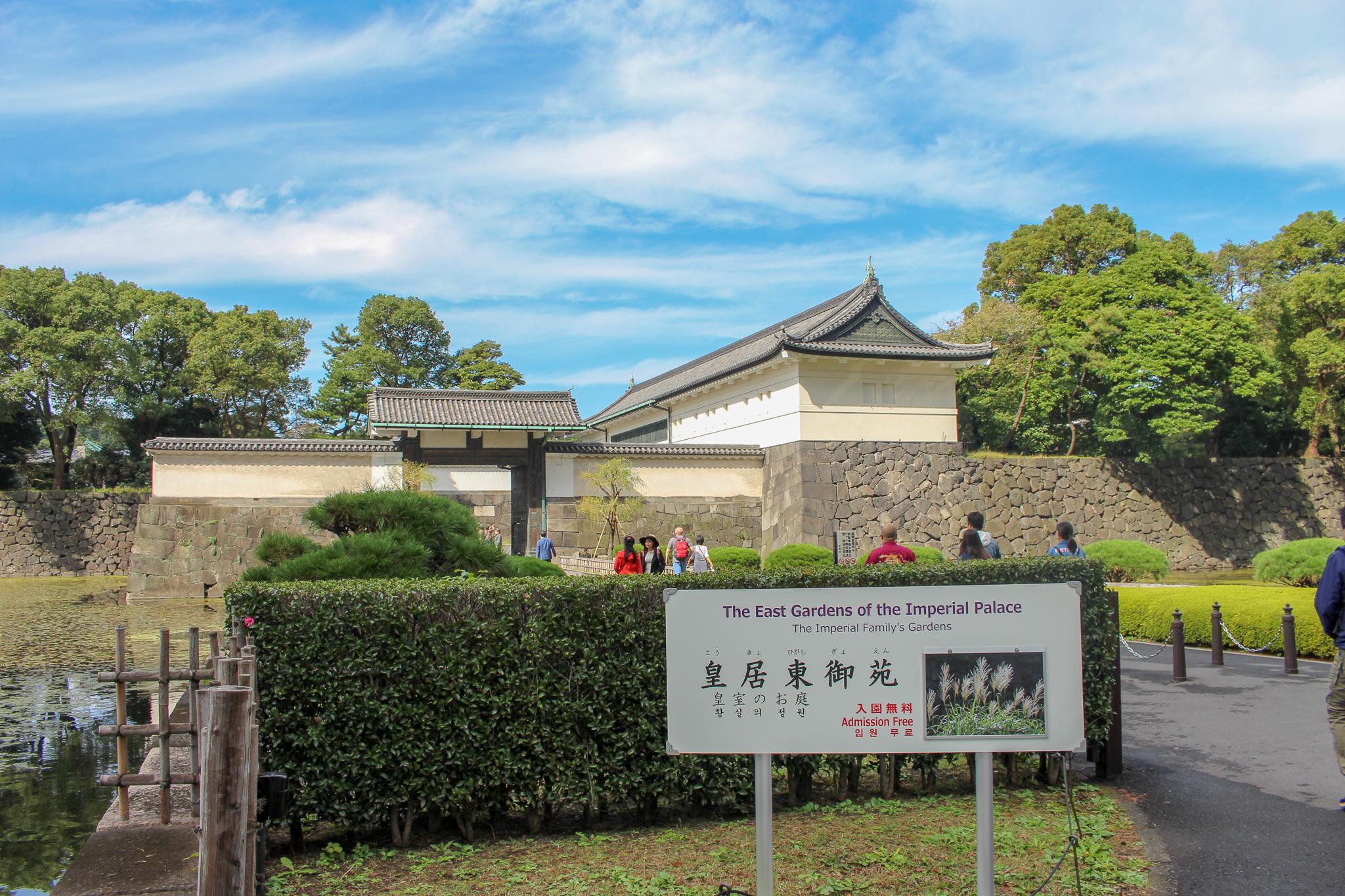 tokyo_palacio_imperial_entrada_jardins