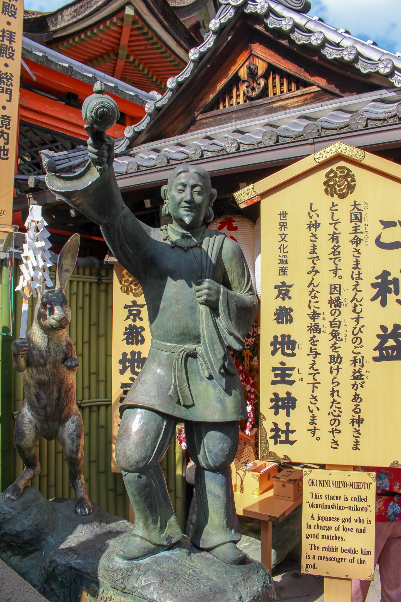 Kyomizu_Dera_estatua
