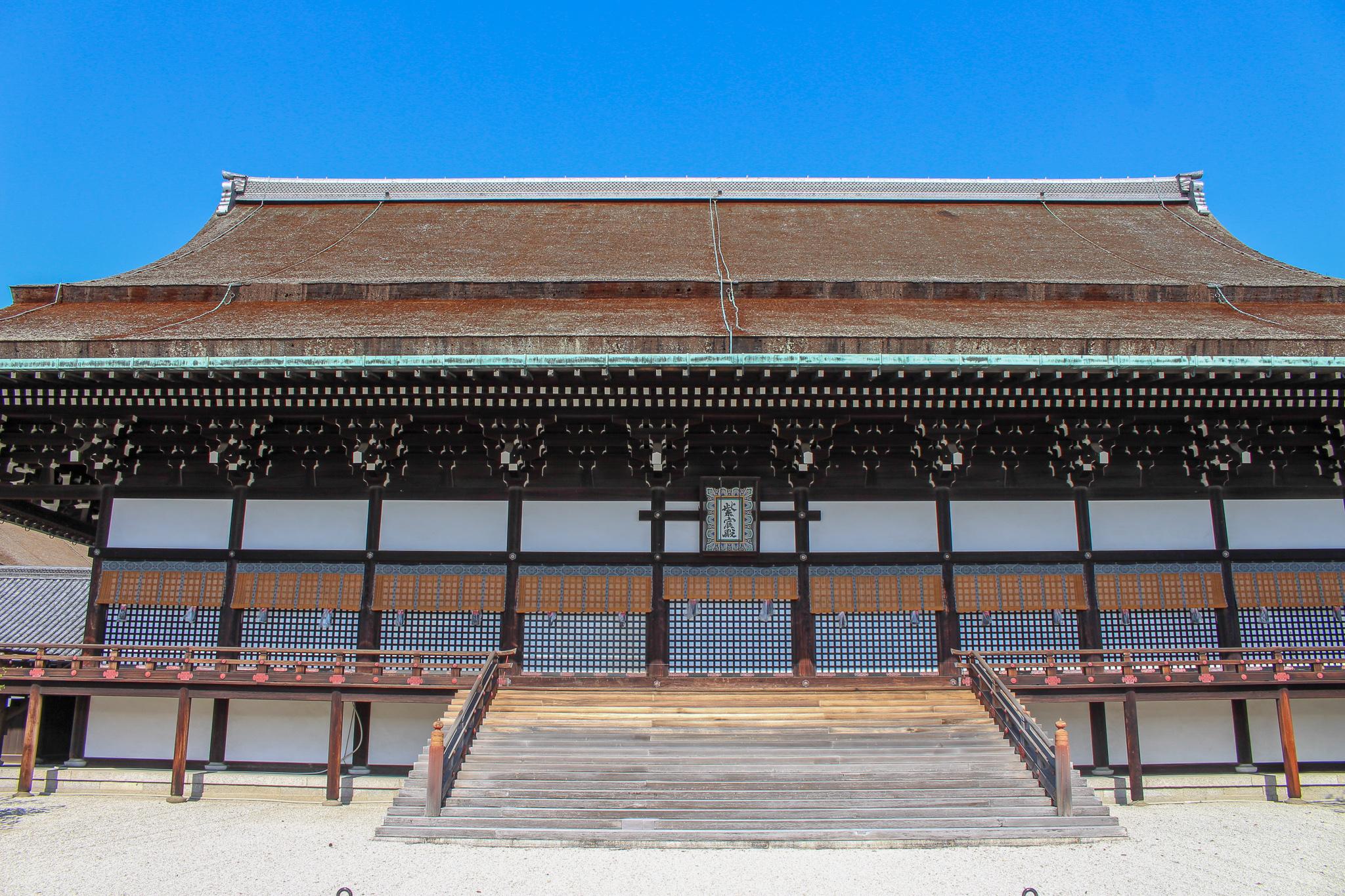 palacio_imperial_kyoto
