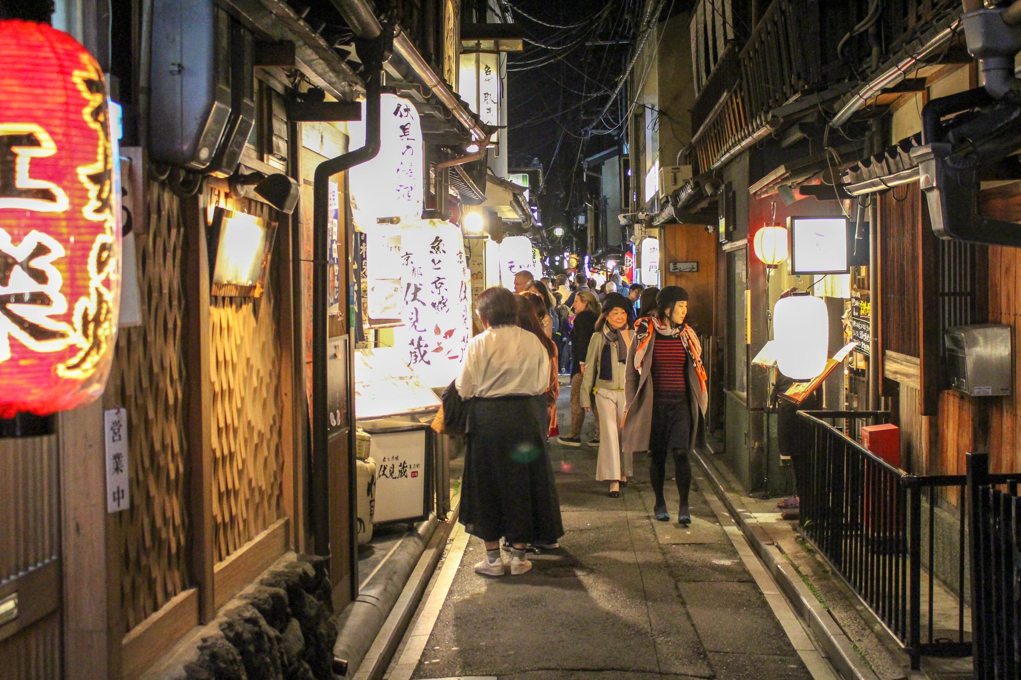 pontoncho_noite_kyoto